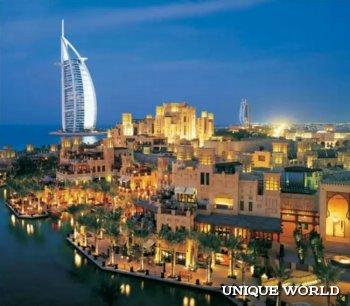 Дубаи- город впечатлений!