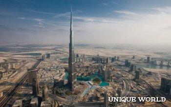 Бурдж Халифа – символ роскоши и успеха
