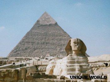 Первое знакомство с Египтом