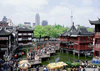 **Парк Хункоу в Шанхае