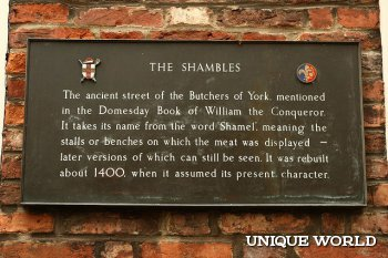 Шемблз – улица с многовековой историей