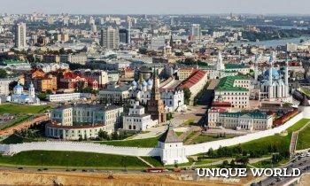 Чем привлекательна Казань?
